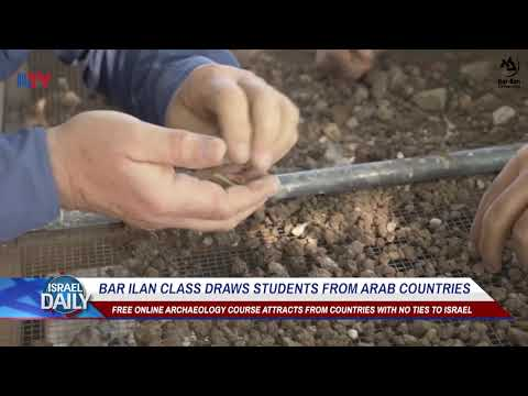 Bar Ilan class draws students from Arab countries