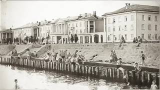 Бердянск на старых фотографиях
