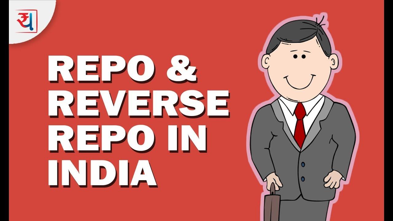 What Is Repo Reverse Repo Repo Rate And Reverse Repo Rate