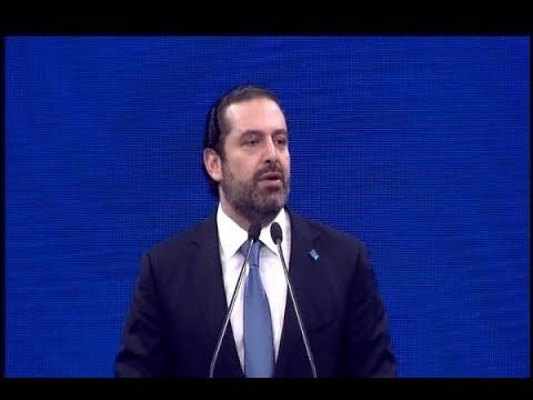 الحريري يعلن أسماء مرشحي المستقبل :  كل صوت منكم هو لرفيق الحريري  -  ليال سعد