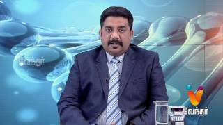 Hello Doctor – Dengue Fever Causes, Symptoms, Treatment 21-09-2016 | Medical Show in Tamil
