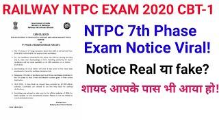 NTPC 7th Phase Notice Viral? Real or Fake? 28 जून से परीक्षा होगी या नहीं?