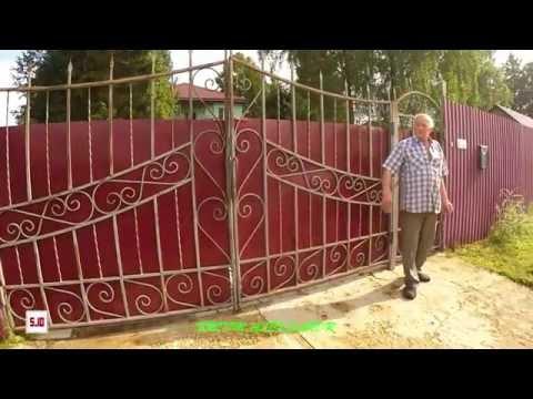 Строительный рынок в БАЛАБАНОВО. Цены на НеДвИжИмОсТь в РОССИИ