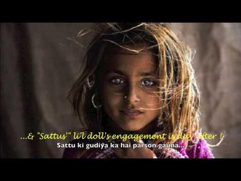 A Village memoir (Nadiya ke paar) - Yogi&Sam