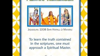 Download Final Speech by Jagadguru Shri Kripalu Ji Maharaj