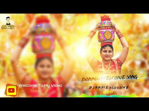 BONALU WELCOME SONG REMIX BY DJ NANI EXCLUSIVE
