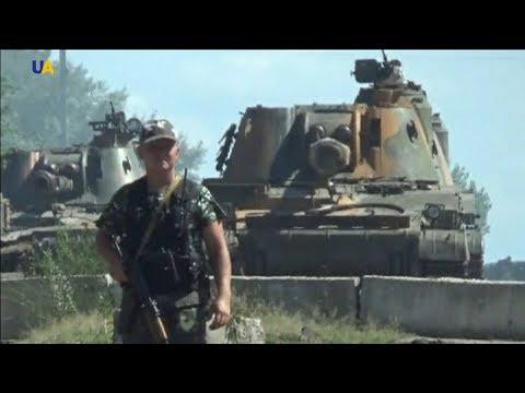 Путешествие волонтёра по зоне АТО. Андрей Полтава ВАТА ШОУ