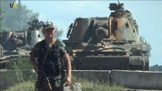 Рейд, Про АТО, фильм 15 | История войны