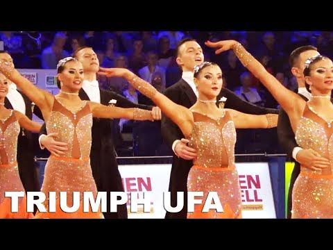 World Championship Formation Standard 2017| Triumph Ufa, RUS
