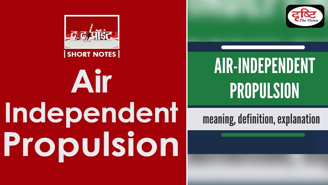 Air Independent Propulsion To The Point Youtube