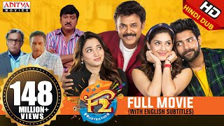 F2 New Released Hindi Dubbed Full Movie | Venkatesh, Varun Tej, Tamannah, Mehreen thumbnail