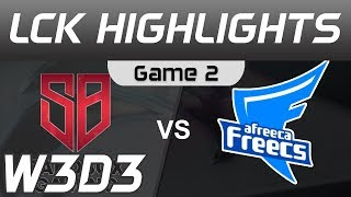 SB vs AF Highlights Game 2 LCK Spring 2020 W3D3 SANDBOX Gaming vs Afreeca Freecs LCK Highlights 2020