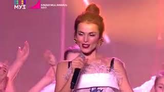 Сати Казанова и Лера Калинина - Спасибо тебе (KINDER MUZ AWARDS-2017)
