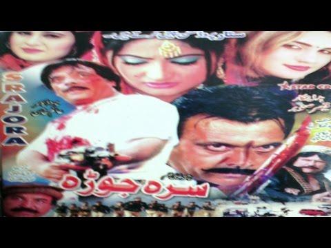 Pashto Action Telefilm Movie,SRAJORA - Jahangir Khan,Salma Shah,Pushto Film thumbnail