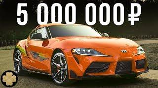 Самая дорогая и быстрая Тойота - Супра на базе BMW! Идеал для Форсажа? #ДорогоБогато 27