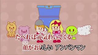 任天堂 WiiU ソフト カラオケ JOYSOUND アンパンマン 音頭 ' 99 ドリー...