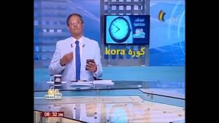 بالفيديو.. سيد عبدالحفيظ ينفي احتجاز عبدالله السعيد في ألمانيا | المصري اليوم