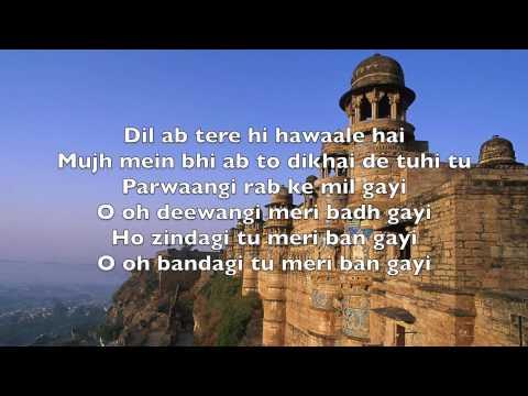 Bandgi Tu Meri Song Lyrics