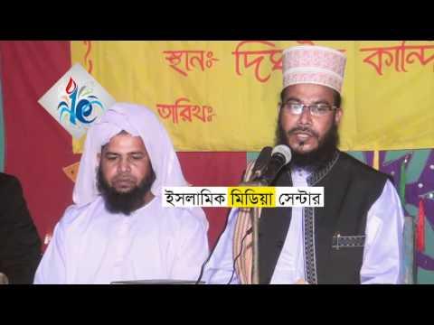 Bangla Waz Mowlana Rakibul Islam Sirajganj