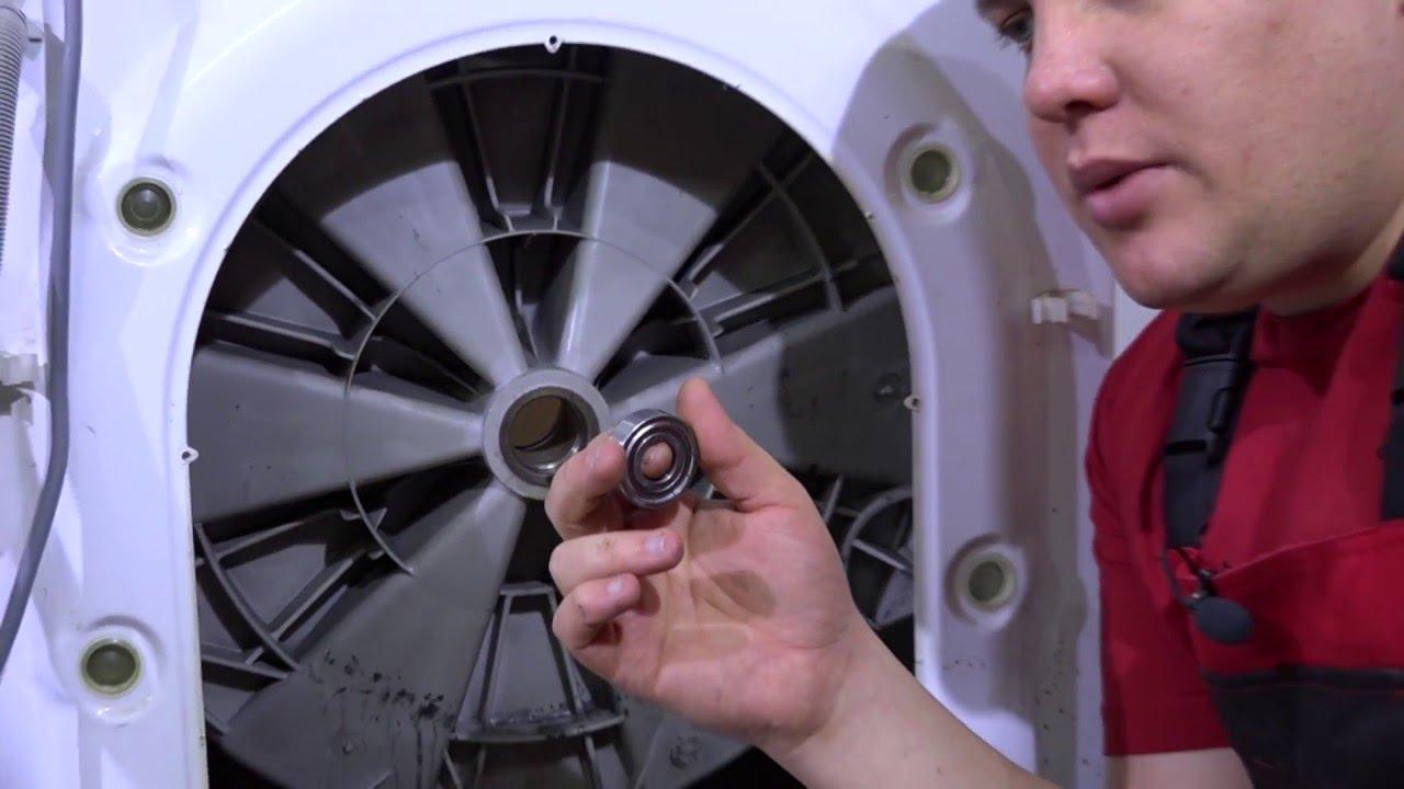 Замена подшипников стиральных машин веко своими руками 740
