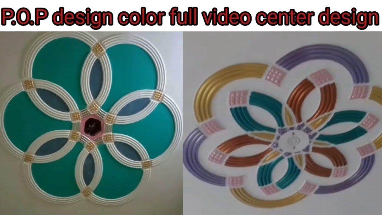 Pop Design Nice Aur New With Colour By Sss Sanu
