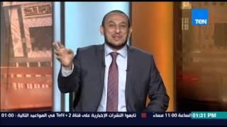بالفيديو..'عبد المعز' يوضح مشروعية قول 'يدي الحلق للي بلا ودان'