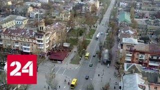 Международная федерация журналистов требует отпустить Кирилла Вышинского - Россия 24