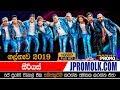 Serious Galnewa 2019 | J Promo Live Show Stream Now