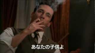 マッドメン シーズン2 第12話