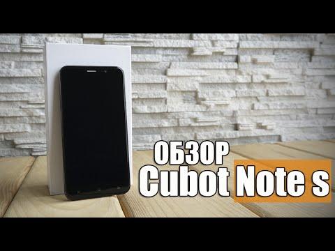 Cubot Note S обзор доступного и актуального смартфона за 80$ |review| купить| отзывы