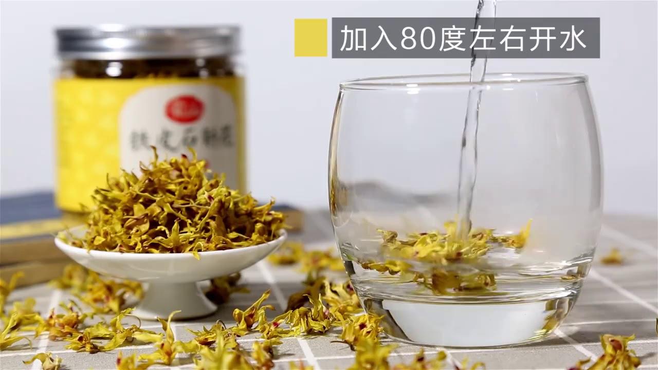 Healthy Tea Dendrobium Flower Tea Youtube