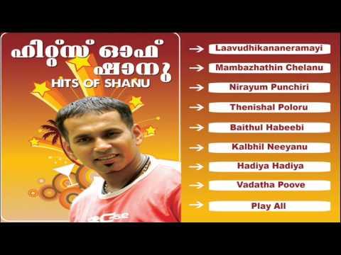 Malayalam Mappila Album | Hits Of Shanu Vol -2 | Audio Jukebox