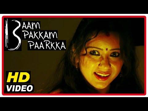 13 Aam Pakkam Paarkka Movie | Scenes | Ramji | Sri Priyanka