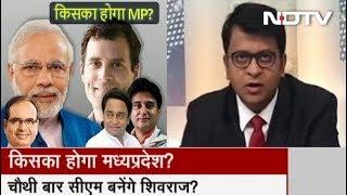 Simple Samachar: Understanding Impact of Vote Swing and Caste in MP Polls