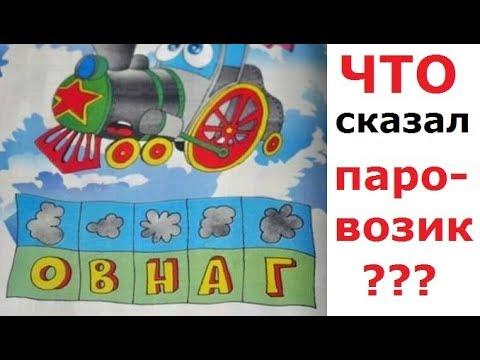 Лютые школьные учебники. СЖЕЧЬ НА ЙУХ!!!