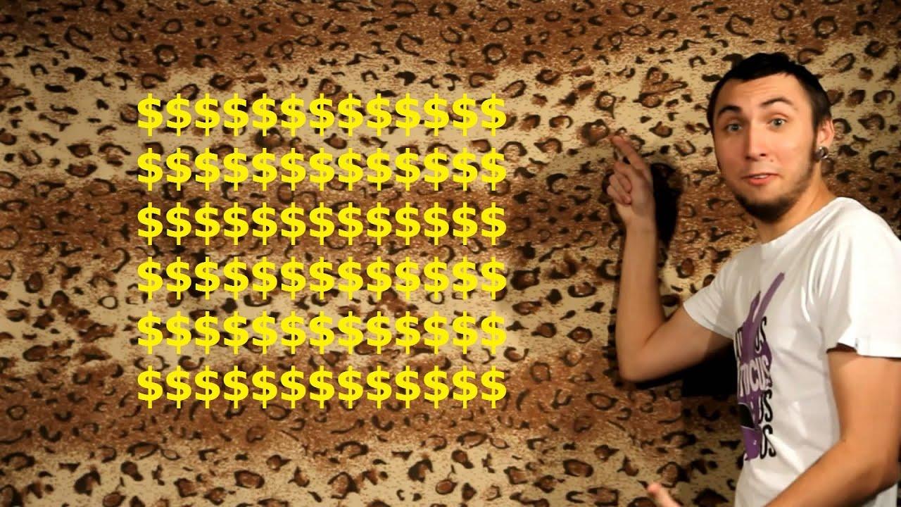 +100500 Заработок Макса в день по партнерской программе $$$