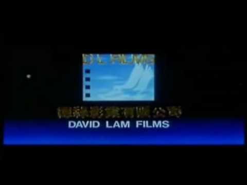 David Lam Films logo