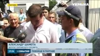 Драка мера и народного депутата закончилась ДТП