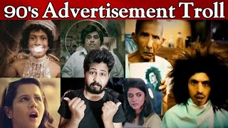 90's Funny Advertisements Troll - Part 3 | VJ Shafi | Shafi Zone