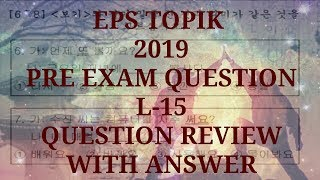 "Eps Topik 2019 New Model ""PRE EXAM"" LISTENING-15 Question With Answer Sheet"