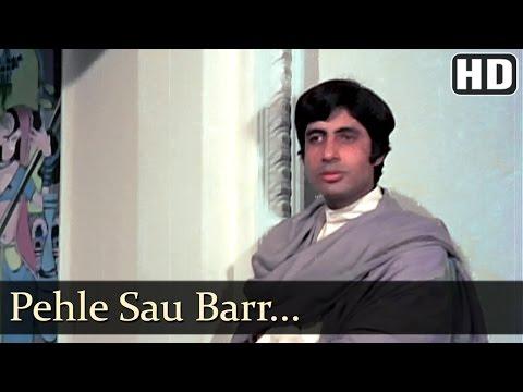 Pehle Sau Baar - Amitabh Bachchan - Jaya Bahaduri -...
