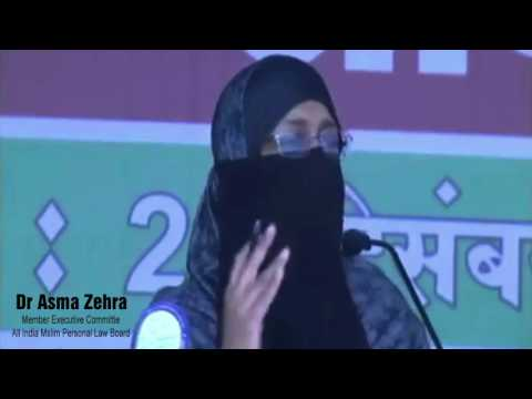 Speech by Dr Asma Zehra member executive All India Muslim Muslim Personal Law  | Darussalam
