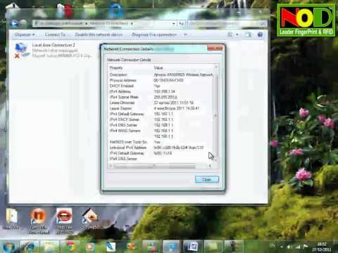 ตรวจสอบ IP เครื่องคอม