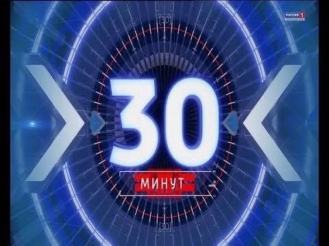 """30 минут"". Тигр напал на человека. ЧП в зоопарке Калининграда (7.11.17)"