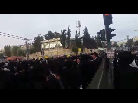 Haredim demonstrate in Bar Ilan