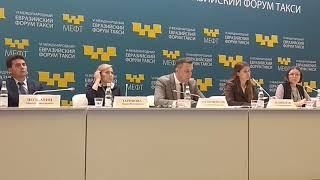 видео ТАКСИ-ФОРУМ