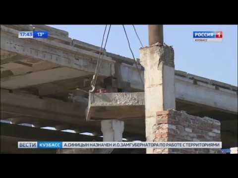 Жителей Юрги пугает строительство торгового центра