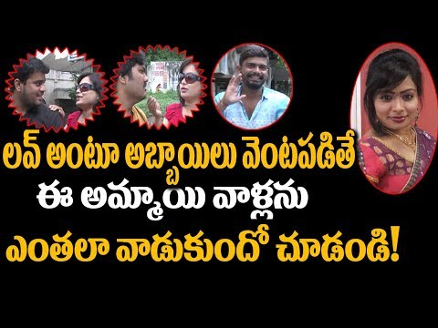 Thumbnail: GIRL Who Handles her 3 BOYFRIENDS at a TIME | Latest Telugu Comedy Videos | 2017 Funny Videos