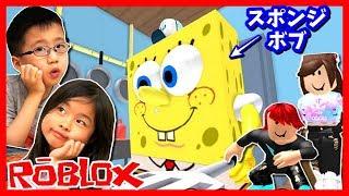ROBLOX Escape the Krusty Krab and Spongebob Obby!