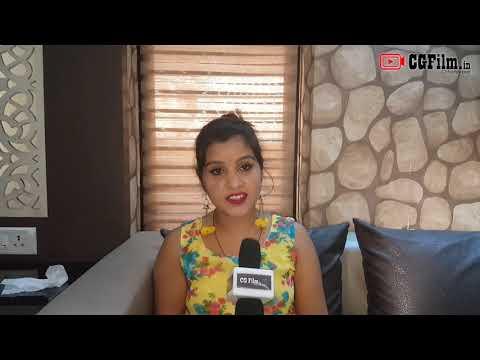 "Actress Kunti Mandhriya Speak About Cg Film ""Lorik Chanda-लोरिक चँदा"""